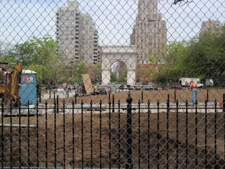 Arch/Fountain Plaza Behind Gates (New Fence Being Installed)